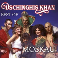 Dschinghis Khan. Moskau - Best Of (LP)