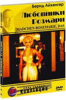 DVD Любовники Розмари / Das Madchen Rosemarie/ A Girl Called Rosemary