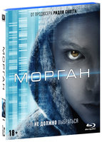 Морган (Blu-Ray) / Morgan