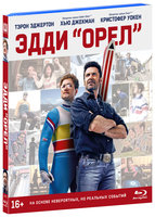 Эдди «Орел» (Blu-Ray) / Eddie the Eagle