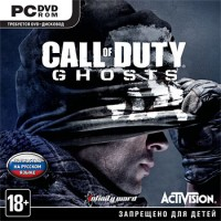 товар Call of Duty. Ghosts