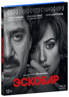 Эскобар (Blu-Ray) / Loving Pablo