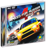 Need for Russia 4. Белые ночи (DVD) [PC]