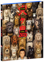 Остров собак (Blu-Ray) / Isle of Dogs