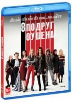 8 подруг Оушена (Blu-Ray) Village Roadshow