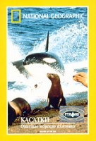 НГО. Касатки (DVD) / National Geographic. Wolves of the Sea