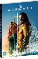 Аквамен (DVD) / Aquaman