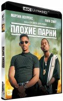 Плохие парни (Blu-Ray 4K Ultra HD) / Bad Boys