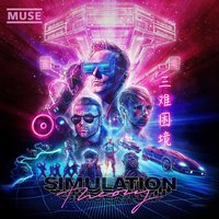 Muse. Simulation Theory (CD)