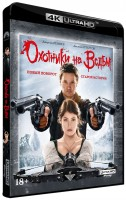 Охотники на ведьм (Blu-Ray 4K Ultra HD) / Hansel and Gretel Witch Hunters