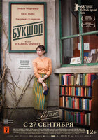 Букшоп (DVD) / The Booksho