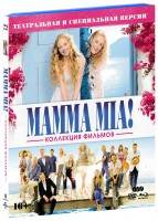 Mamma Mia! 1-2. Специальное издание (2 Blu-Ray + DVD) / Mamma Mia! / Mamma Mia! Here We Go Again