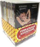 Юбилейная коллекция Мэрилин Монро (11 DVD) / Some Like It Hot / Gentlemen Prefer Blondes / How to Marry a Millionaire / River of No Return / All About Eve / Let's Make Love / The Seven Year Itch / There's No Business Like Show Business / Niagara / Monkey Business / Don't Bother to Knock /