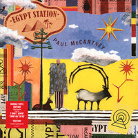 Paul McCartney. Egypt Station (2 LP)