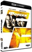 Форсаж (Blu-Ray 4K Ultra HD) / The Fast and the Furious