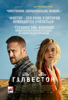 Галвестон (DVD) / Galveston