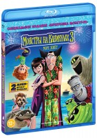 Монстры на каникулах 3: Море зовёт (Blu-Ray) / Hotel Transylvania 3: Summer Vacation