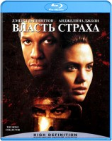 Власть страха (Blu-Ray) / The Bone Collector