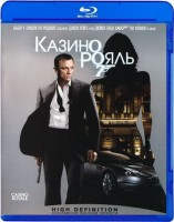 Blu-Ray Казино Рояль (Blu-Ray) / Casino Royale