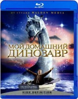 Blu-Ray Мой домашний динозавр (Blu-Ray) / The Water Horse: Legend of the Deep