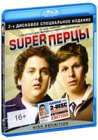 Super перцы (2 Blu-Ray) / SuperBad