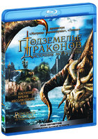 Подземелье драконов: Источник могущества (Blu-Ray) / Dungeons & Dragons: Wrath of the Dragon God / Dungeons & Dragons 2: The Elemental Might