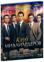 Клуб миллиардеров (Blu-Ray) / Billionaire Boys Club