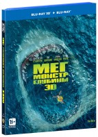 3D Blu-Ray Мег: Монстр глубины (Real 3D Blu-Ray + 2D Blu-Ray) / The Meg