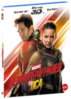 Человек-муравей и Оса (Real 3D Blu-Ray + 2D Blu-Ray) / Ant-Man and the Wasp