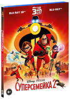 Суперсемейка 2 (Real 3D Blu-Ray + 2D Blu-Ray) (3 Blu-Ray) / Incredibles 2