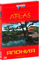 Discovery. Атлас: Япония (DVD) / Discovery Atlas: Japan Revealed