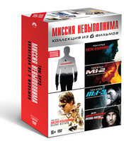 Миссия невыполнима. Коллекция (7 DVD) + буклет + карточки / Mission: Impossible / Mission: Impossible II / Mission: Impossible III /Mission: Impossible - Ghost Protocol / Mission: Impossible - Rogue Nation / Mission: Impossible – Fallout /