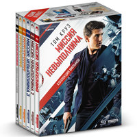 Миссия невыполнима. Коллекция (6 Blu-Ray 4K Ultra HD + 4 Blu-Ray) + буклет + карточки / Mission: Impossible / Mission: Impossible II / Mission: Impossible III /Mission: Impossible - Ghost Protocol / Mission: Impossible - Rogue Nation / Mission: Impossible – Fallout