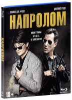 Напролом (Blu-Ray) / The Hard Way
