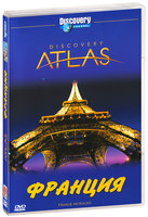 Discovery. Атлас: Франция (DVD) / Discovery Atlas: France Revealed