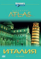 Discovery: Атлас: Италия (DVD) / Discovery Atlas: Italy Revealed