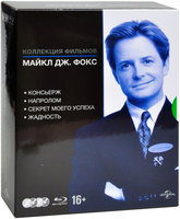 Blu-Ray Коллекция фильмов Майкла Джей Фокса (4 Blu-Ray) / Greedy / For Love or Money / The Hard Way / The Secret of My Succe$s