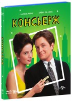 Консьерж (Blu-Ray) / For Love or Money