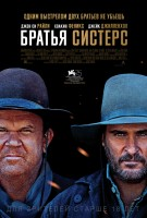 Братья Систерс (DVD) / The Sisters Brothers