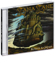 Lana Lane. Return To Japan (2 CD)