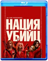 Нация убийц (Blu-Ray) / Assassination Nation