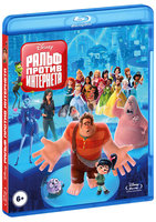 Ральф против интернета (Blu-Ray) / Ralph Breaks the Internet