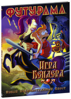 Футурама: Игра Бендера (DVD) / Futurama: Bender's Game