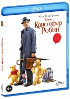 Blu-Ray Кристофер Робин (Blu-Ray) / Christopher Robin