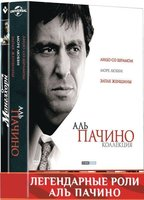 Легендарные роли Аль Пачино (4 DVD) / Scarface / Scent of a Woman / Sea of Love / Manglehorn