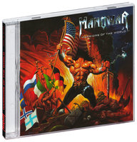 Manowar. Warriors of the World (CD)