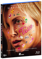 Талли + артбук (Blu-Ray) / Tully