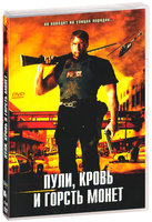 Пули, кровь и горсть монет (DVD) / Bullets, Blood & a Fistful of Ca$h