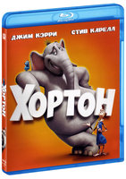 Хортон (Blu-Ray) / Horton Hears a Who