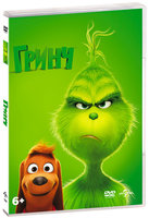 Гринч + артбук (DVD) / The Grinch